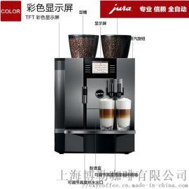 JURA/优瑞GIGAX7商用全自动咖啡机