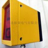 JK500F/JF1000F天車紅外線限位防撞器