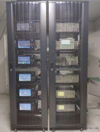 ECREDIX数字电视信号系统 TV中央电视信号源