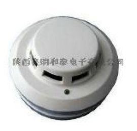 宝鸡海湾牌JTY-GD-G3T智能光电感烟探测器