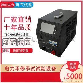 380V电池测试仪锂电池组测试仪放电测试仪