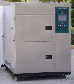 冷热冲击试验箱 塑料橡胶冷热冲击试验箱