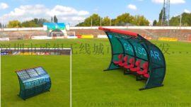 陕西体育场智慧座椅 太阳能椅子生产 足球场智能座椅