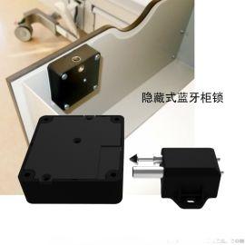 工厂直供蓝牙箱柜锁APP开锁隐形箱柜锁