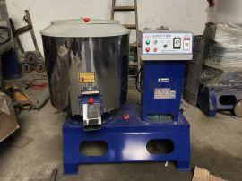工业高速搅拌机 快速搅拌干燥除湿拌料机