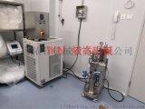 透明質酸高速帶壓乳化機