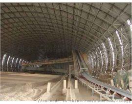 钢结构网架工程 网架设计制作安装 东吴网架