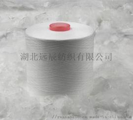 大化胚纱402缝纫线现货供应