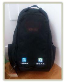 2020学生背包书包定制可定制logo商务礼品包袋
