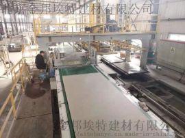 纤维增强硅酸盐板材生产厂家 北京金邦埃特