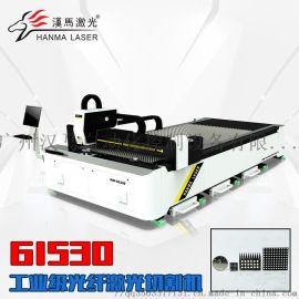 广东通风管激光切割机 2000w激光切割机汉马激光
