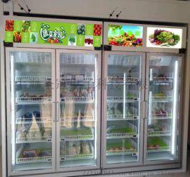 果蔬自动售货机 社区无人超市