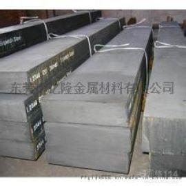 CR12高碳高铬合金工具钢