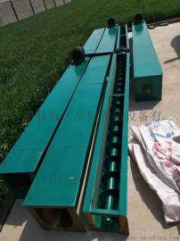 U型螺旋输送机 绞龙输送机单轴螺旋给料机螺旋送料机