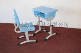 河北学生升降课桌椅课桌椅厂家定制质优价廉课桌椅