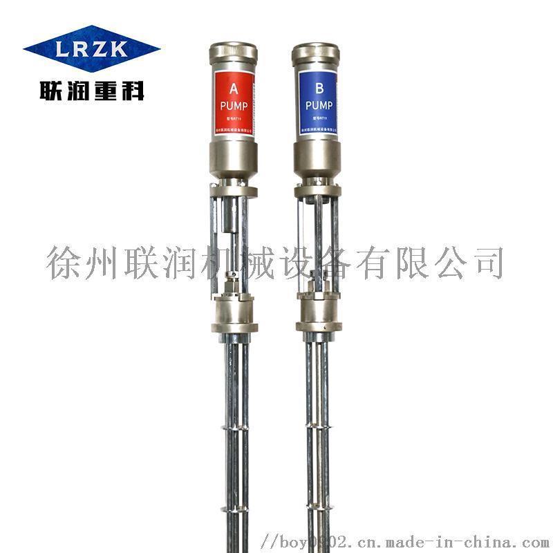 提料泵 雙組份提料泵 聚氨酯提料泵