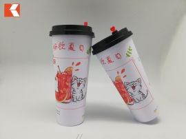 700ml 奶茶塑料杯冰冻饮料杯夏日冰凉饮料