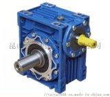 廠家供應NRW系列減速機,軸輸入蝸桿減速機