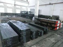 宝钢718模具钢 高硬度易焊接预硬塑胶718模具钢