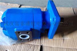 山工工程机械液压泵 JHP高压齿轮泵 三联齿轮泵厂家多少钱