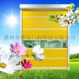 惠州工业自动折叠卷帘门不锈钢电动感应门