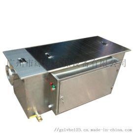 油水分离器厨房设备那家好【广州绿河】帮助你
