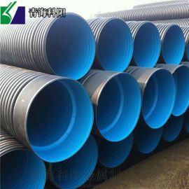 pe双壁波纹管  排水塑料管  塑料波纹管