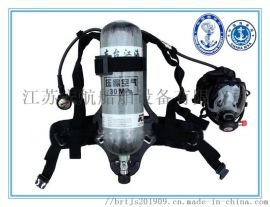 G-F-20自给开路式空气呼吸器