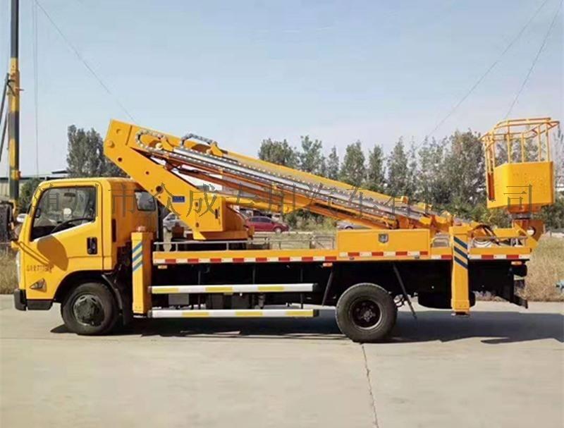 国六新款13米高空作业车厂家直销可分期