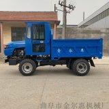 工地運輸砂石自卸式四不像/柴油動力運輸四輪拖拉機