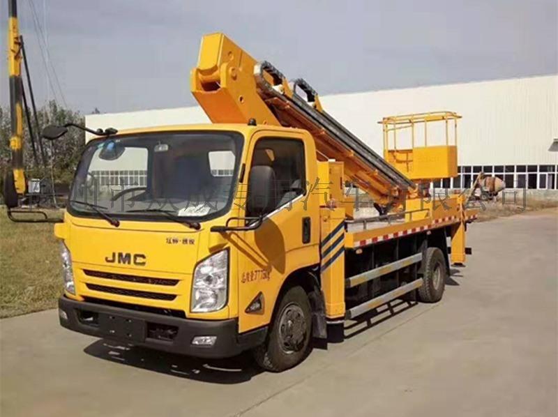 专业定做16米高空作业车厂家直销可分期