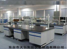 南通实验室操作台、化验室通风柜厂家