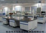南通實驗室操作檯、化驗室通風櫃廠家