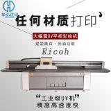 硅胶产品双喷头uv平板打印机玩具平板打印机