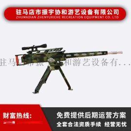 气炮,射击场设备儿童玩具振宇协和厂家直销
