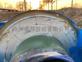 聚氨酯复合架空蒸汽保温管道