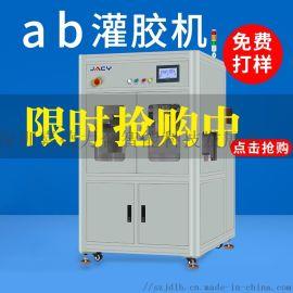 电容器灌胶机 单组份灌胶机 双组份硅胶灌胶机