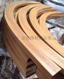建材装饰吊顶天花造型铝方通/木纹弧形铝方通天花格栅