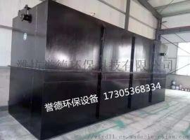 山东潍坊生活污水处理设备一体化加工