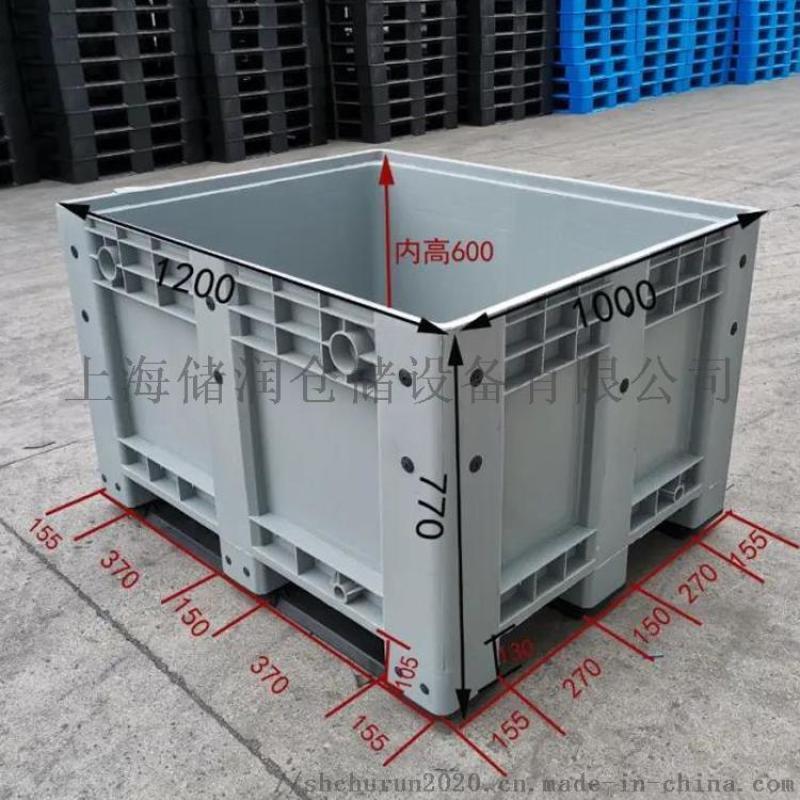 灰色PP塑料箱 卡板箱 塑料週轉箱