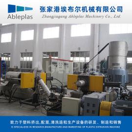 PE薄膜再生回收造粒清洗机 双阶式回收造粒机组