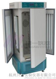 低温光照培养箱PGXD-300