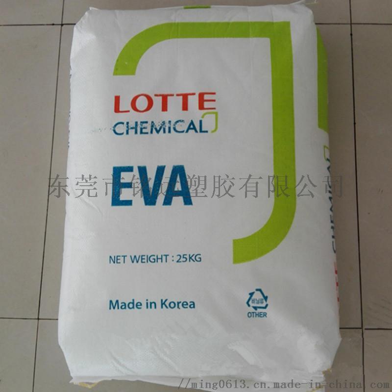 EVA原料 UE510 乙烯醋酸乙烯酯塑料颗粒