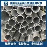 江門不鏽鋼焊管 304不鏽鋼薄壁管