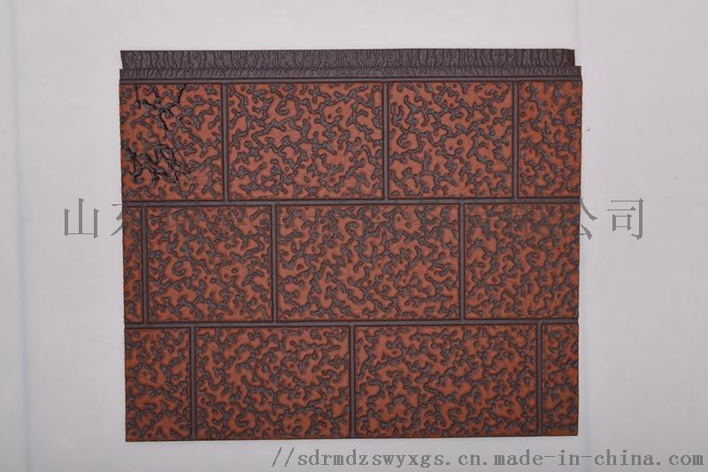 方砖纹金属雕花板 农村自建房外墙板