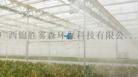 高压喷雾加湿系统锦胜雾森喷雾加湿系统