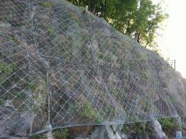 边坡防护网 厂家 sns主动防护网单价