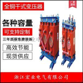 SC11全铜10KV干式配电变压器
