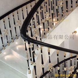 溢升完美打造铝板雕刻护栏 楼梯扶手制作
