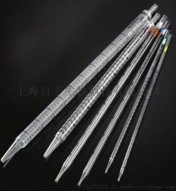 上海百千25ml移液管 一次性无菌移液管 塑料刻度移液管 50ml移液管厂家 移液管5ml